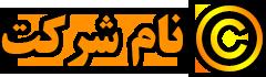 مرکز فروش انواع ام دی اف ایرانی و خارجی